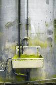 Rusty steel tap water — Stock Photo