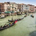 Venice Italy — Stock Photo #11950972