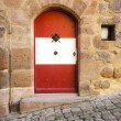 Old door — Stock Photo #12335367