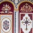 Fresco on monastery wall — Foto Stock