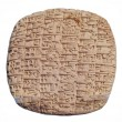 Tile with sumerian writing - Stockfoto