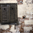 Wooden shutters — Stock Photo