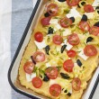 Vegeterian tart — Stock Photo