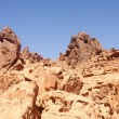 Stock Photo: Craggy Rocks Rising into sky