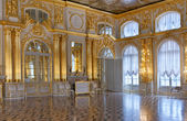 Ballroom's Central Palace — Stockfoto