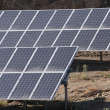 Solar panels — Stock Photo #12203069