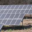 Solar panels — Stock Photo #12203075