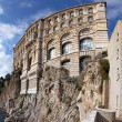 Stock Photo: Oceanographic Institute Monaco