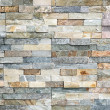 Granite stone tiles — Stock Photo