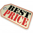 Best Price Sale Discount Tag Save Money — Stock Photo
