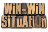 Win-win situation in wood type — Stock Photo