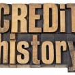 Credit history text in wood type — Stock Photo