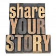 Share your story in wood type — Stok fotoğraf