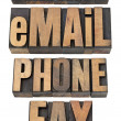 Contact, email, phone, fax word set — Stock Photo #11176926