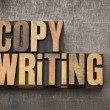 Copywriting word in wood type — Stock Photo