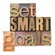 Set SMART goals in wood type — Stock Photo