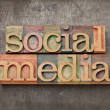 Social media in wood type — Stock Photo #11449345