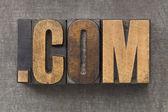 Dot com internet domain — Stock Photo