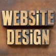 Foto de Stock  : Website design