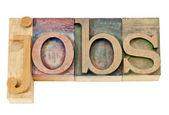 Jobs word in letterpress wood type — Stock Photo