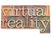 Virtual reality in letterpress wood type — Stock Photo