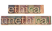 Ethical and unethical words in wood type — Stock Photo