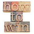 How to win in letterpress wood type - Foto Stock