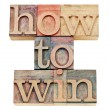 How to win in letterpress wood type - Foto de Stock