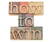 How to win in letterpress wood type — Stock Photo