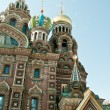 church of our savior on the spilled blood — Stock Photo