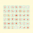 Royalty-Free Stock Vectorielle: Set of Media Computer Square Icons
