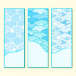 Blue Banner Set — Stock Vector #12259052