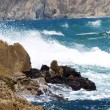 Stock Photo: Wild Waves In Bay Against Rocky Shore Line