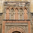 Royalty-Free Stock Photo: Mezquita Islamic Facade