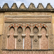 Royalty-Free Stock Photo: Mezquita Islamic Patterns