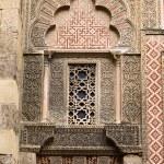 Mezquita Islamic Design — Stock Photo #11648864