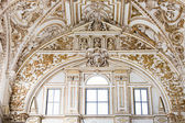 Mezquita Cathedral Renaissance Ornamentation — Stock Photo