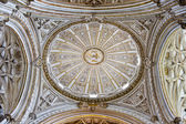 Mezquita Cathedral Dome Ceiling — Stock Photo