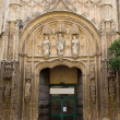 Hospital of San Sebastian Archway - Stock Photo