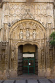 Hospital of San Sebastian Archway — Stock Photo