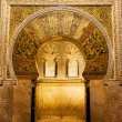 Mihrab in the Great Mosque of Cordoba — Stock Photo