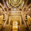 Mihrab and Ceiling of Mezquita in Cordoba — Stock Photo #12132133