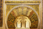 Ornate Mezquita Mihrab in Cordoba — Stock Photo
