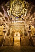 Mihrab and Ceiling of Mezquita in Cordoba — Stock Photo