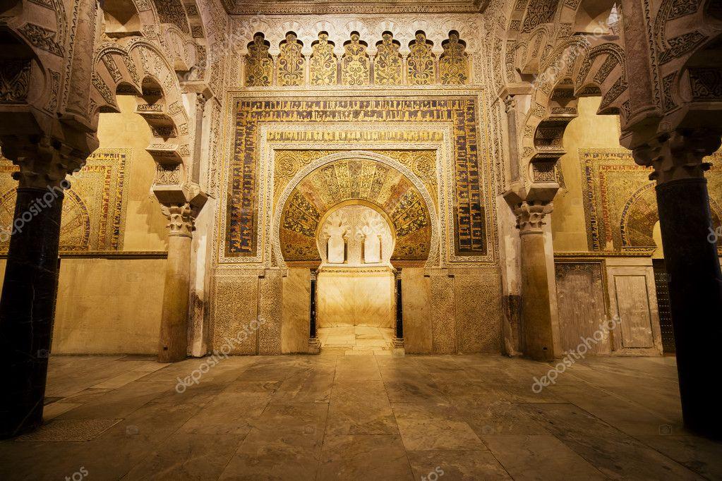 Mezquita Mihrab in Cordoba — Stock Photo © rognar #12132143