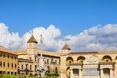 Cordoba Old City — Stock Photo