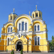 Royalty-Free Stock Photo: Saint Vladimir orthodox cathedral temple in Kiev, Ukraine