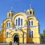 Saint Vladimir orthodox cathedral temple in Kiev, Ukraine — Stock Photo #11215136