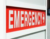 Emergency Sign — Stock Photo