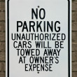 Stock Photo: No Parking Sign